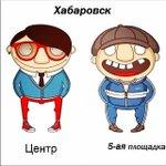#ДоброеУтро С началом учебного года!..) Есть два типа школьников :D #Хабаровск #1сентября #деньзнаний http://t.co/bhV6XwofVn