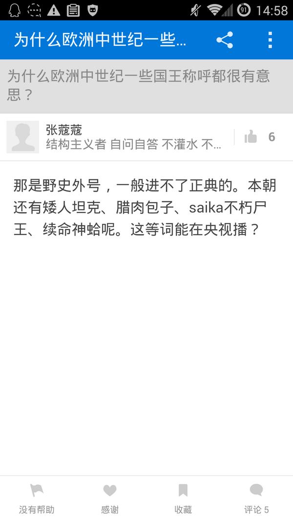 @Eitelkit @Hazel_Zhu @laoyang945 想起了这个( http://t.co/rJpmrjSPgs
