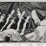 【週末の人気記事】ムーミン作者トーベ・ヤンソン日本初の大型展が国内巡回 http://t.co/PICUAFuWNV http://t.co/EMO1eDmqdW