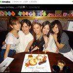 [エンタメ]北川景子の誕生日にセーラームーン仲間が集結 http://t.co/o29sJ5TvFR http://t.co/LDJudyULf6