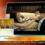 'คิมแตฮี' นางฟ้าเกาหลี โชว์ลีลาแต่งหน้าให้พี่ยุทธ ก่อน Meeting แฟนคลับ #ครอบครัวบันเทิง #เรื่องเล่าเช้านี้ http://t.co/Z5JIL4rIuJ