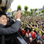 RT @SoccerKingJP: 【アンケート】香川のドルトムント復帰にサポーターも歓喜、9割超が「今必要な選手」 http://t.co/qsDwjH4bEC ドルトムントのサポーターも香川に期待を寄せているようです。 http://t.co/EpPhfGxYg9