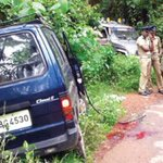 RT @VarshaRitu_: RT@RSS4India: Today another swayamsevak of RSS brutally murdered by CPI ( M ) in kannur, kerala @ #CommunistTerrorism http://t.co/gbNYdnMQN0
