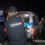 В селе Сосновка полицейским, чтобы успокоить дебоширов, пришлось стрелять #Хабаровск http://t.co/pOr1jYzZ3Y http://t.co/bvWVPN6HES
