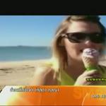#RerunNews คลิปสาวฝรั่งเผลอกินไอศกรีมที่ถูกนกขี้ใส่ไม่รู้ตัว #เรื่องเล่าเช้านี้ #BECTERO http://t.co/D4rui4WDsw http://t.co/gDVhBqUhqB