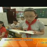 #RerunNews หลายประเทศทั่วโลกประกาศห้ามครูสั่งการบ้านเด็ก #เรื่องเล่าเช้านี้ #BECTERO http://t.co/7jzQ6elc1p http://t.co/j6Blv7j4h1
