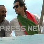 RT @etribune: (LIVE) Islamabad protests: Imran tells party workers to stay calm, not engage in violence http://t.co/TiEWjuYBRG http://t.co/PZwaFR2xQR