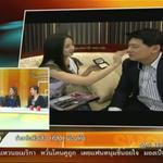 #RerunNews คิมแตฮี นางฟ้าเกาหลี โชว์ลีลาแต่งหน้าให้พี่ยุทธ ก่อนมีตติ้งแฟนคลับ http://t.co/dzv9XrWmEo http://t.co/i8cKUUZa4P