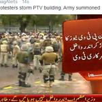 IS THIS PEACEFUL PROTEST ? Lanat beshamar @ImranKhanPTI & @TahirulQadri Biggest Terrorist http://t.co/VhUTMVIKXq