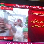 Ptv world transmission stopped by anarchists n iK saying what exactly...resign? Bec my mob has entered ptv? http://t.co/nkxl18pU6D