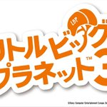 RT @PlayStation_jp: カンファレンス | PS4™『リトルビッグプラネット3』、2014年12月4日発売予定。 #プレイステーション0901 http://t.co/ppq6WouB4G
