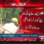 RT @amirhulk: So this is new #Pakistan by #IK !!! Shame #IK !! #PakistanRejectsIK @MaryamNSharif @imransheikkh http://t.co/dtuvpGanhG