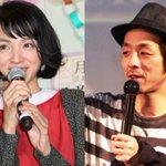 [エンタメ]関ジャニ錦戸、ジャニーズWEST重岡とクドカンドラマで初共演! http://t.co/kAqhWtCd3m http://t.co/oqK6TUEHET