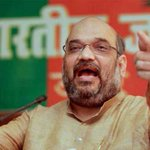 Sri @AmitShahOffice will be in Mumbai on Sept 4 .@MrsGandhi @BjpMaharastra @MahaBJP @NaMoChaiParty @vinit_goenka http://t.co/TPVLHEpNMV