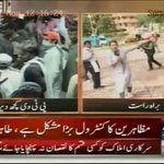 RT @SAMAATV: Khan, Qadri disown PTV storming Read details here: http://t.co/hncoUUItRB #PTI #PAT #PIMS #PMHouse #Police http://t.co/52OddM9qPD