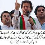 RT @OnePakistani: Please RT! @ImranKhanPTI message to party! http://t.co/jbKIBb0HWO
