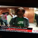 Just a #PAT worker in Ptv wearing a #PTI shirt.. Not that he is from PTI http://t.co/EjXXnTXC4A