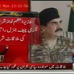Crucial meeting between PM, COAS begins #IslamabadMassacre #AwamiPressure Read details here: http://t.co/gpzMXLGsVj http://t.co/RIWh4Fc7aL