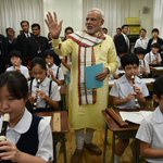 RT @narendramodi: A picture of my visit to Taimei Elementary School, Tokyo http://t.co/RGVzmvR3TC