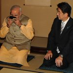 Very kind of PM @AbeShinzo to have hosted a special Tea Ceremony in Tokyo http://t.co/MeZ5SRPCe8