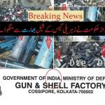 Breaking : Nawaz Sharif secretly & privately imported Weapons used on PAT protestors from India. #IslamabadMassacre http://t.co/xnRWKL8qy0