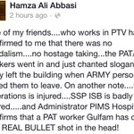 RT @OccupyRaiwind: Hamza Ali Abbasi revealing the reality behind PTV World attack. #IslamabadMassacre #PTI #PAT #PakArmy #AzadiMarchPTI http://t.co/0T7sjYw68b