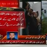 RT @SAMAATV: Treason case against Khan, Qadri registered Read details here: http://t.co/dCrsQpszNj #PTI #PAT http://t.co/ssWtPHku32