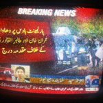 RT @AzazSyed: Police formally register case against Imran Khan and TUQ for attacking Parliament. http://t.co/0ebpMQKDRh
