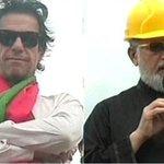 RT @etribune: (LIVE) Islamabad protests: Treason case registered against #Imran, #Qadri http://t.co/TiEWjuYBRG http://t.co/MTV3Ncrv5j