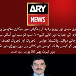 RT @khabartvonline: Marvi Memon & Pervez Rashid sent govt employees to attack #PTV & blamed #PAT/#PTI, exposing soon by @mubashir_luqman http://t.co/ZJeYeIPa31