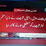 RT @MujtabaSharf: Why????? Only political leader can ask him to resign. Army has no rite to ask him for resign #Islamabadmasacre http://t.co/vLEK25AAbn