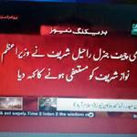 NS should resign ! http://t.co/vYiVjBhYel