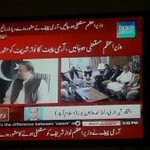 RT @AylaMalikPTI: After Treating Peaceful Protesters Like Animals - COAS Advices Fake PM To Resign #PMLN #AzadiSquare #PTI #PAT http://t.co/HMHQGs9wd8