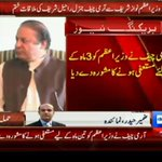 Army Chief should the real picture to PM NAWAZ and asked him to step down - Good Job COAS #AzadiSquare http://t.co/SlVvgce6fN