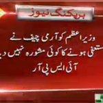 RT @PTVNewsOfficial: ISPR denies asking for Prime Minister Nawaz Sharif resignation. http://t.co/jOUHsER53c