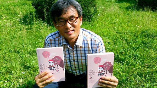 저의 신간이 오늘 나왔습니다. <우리도 행복할 수 있을까>. 덴마크가 왜 행복지수 세계 1위의 나라인지를 취재하고 '우리의 길'을 모색한 책입니다. 행복한 인생, 행복한 사회를 꿈꾸는 분들, 많이 읽어주세요~ http://t.co/1jqpJhQIDz