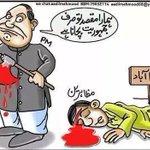 RT @ArsalanGhumman: Lets Save Nawaz badshahat !! http://t.co/FbMcaqFMqy