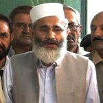 Not satisfied with the governance of PM Nawaz: Sirajul Haq http://t.co/TGwtbODvQ8 http://t.co/PWZmSUNQmG
