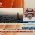 RT @A_AlAthbah: سليمان العقيلي: #السعودية لم تعد طرفا في النزاع، وستكون وسيطا بين #قطر والإمارات، ولكن هناك تشدد إماراتي ضد الدوحة..! http://t.co/xD8XblBeZm