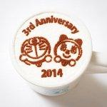 "RT @hata_official: ㊗️RT""@doraemonChannel: 【9.3 BIRTHDAY】ドラえもん誕生日はFミュージアムも誕生日!開館3周年記念フェア開催!! http://t.co/hME6RdeKU3 9月3日ご来館のみなさんには特典も http://t.co/lmaYIlKg0y"""