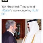 RT @Jnalmarri: في إشارة لدعم #قطر للمقاومة الفلسطينية هآرتس الإسرائيلية : حان الوقت لإنهاء التلويح القطري بالحرب علينا #غزة_تنتصر http://t.co/1qWt3gZRHC