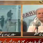 """Zameer Jaag uthaa ... Im standing outside Parliament & Ill die to protect it. Jawed Hashmi: http://t.co/buAdRMDpYc http://t.co/jyIBLUvj3S"""""""