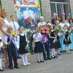 Некоторые Донецкие первоклассники пошли в школы Мариуполя 1 сентября http://t.co/4z7y7EVA7u