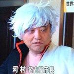 RT @um_hmwr: TVタックルでアニメ規制云々話題ですが、ここで愛知県の知事と名古屋の市長を見てみましょう。 #TVタックル http://t.co/WPHk4RfSbp