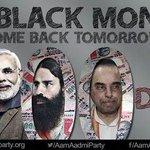 RT @msrbpl: #WhereIsBlackMoney as promised by BJP, Modi, Ramdev and Swamy ? http://t.co/axx5I9wZX5