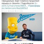 Clube de Hulk na Rússia 'anuncia' a contratação de Bart Simpson http://t.co/fZmJeg8VSz http://t.co/VtGZ6MM67W
