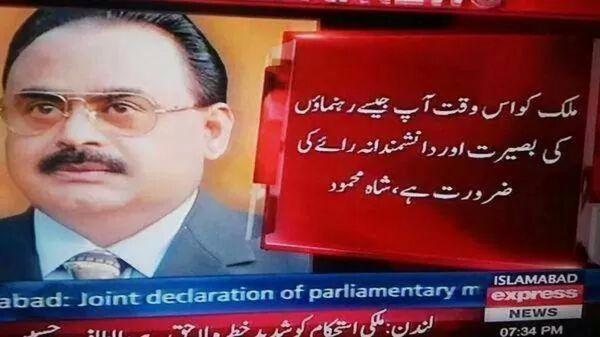 SMQ said that after 12th reading of Bhai's falsafa-e-muhabbat. #PowerofLove http://t.co/pFk4rZ4wUK