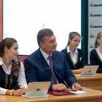 RT @DominoBank: В Ростове в школе 95 - новенький! http://t.co/hJ1pJQ0ZZn