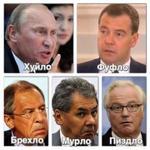 RT @sashkof2: #RussiainvadedUkraine #Курилы #Алтай #Байкал #Хабаровск #Тюмень #НижнийНовгород #Уфа #Саратов #Самара #Ижевск http://t.co/aCMJgQeXY9
