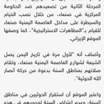RT @akalanzi: موقع إيراني يؤكد: #إيران ستصبح جارة لـ #السعودية من الجهة الجنوبية عندما تتشكل دولة الحوثيين الحليفة لـ #إيران ! - http://t.co/UBXhDH1uvw